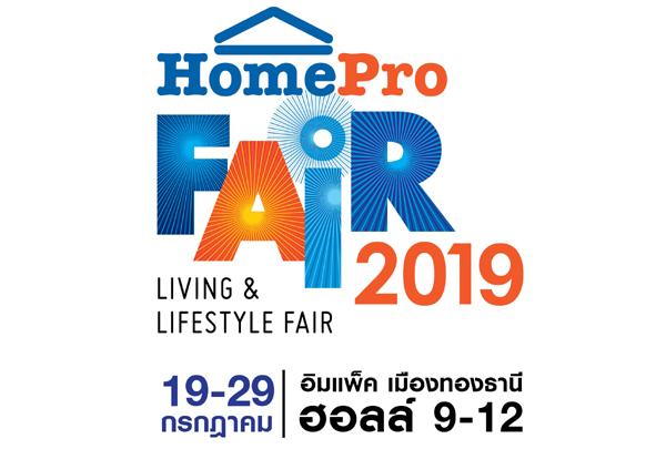 Home Pro Fair