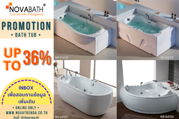 Promotion Bath Tubs UP TO 36%